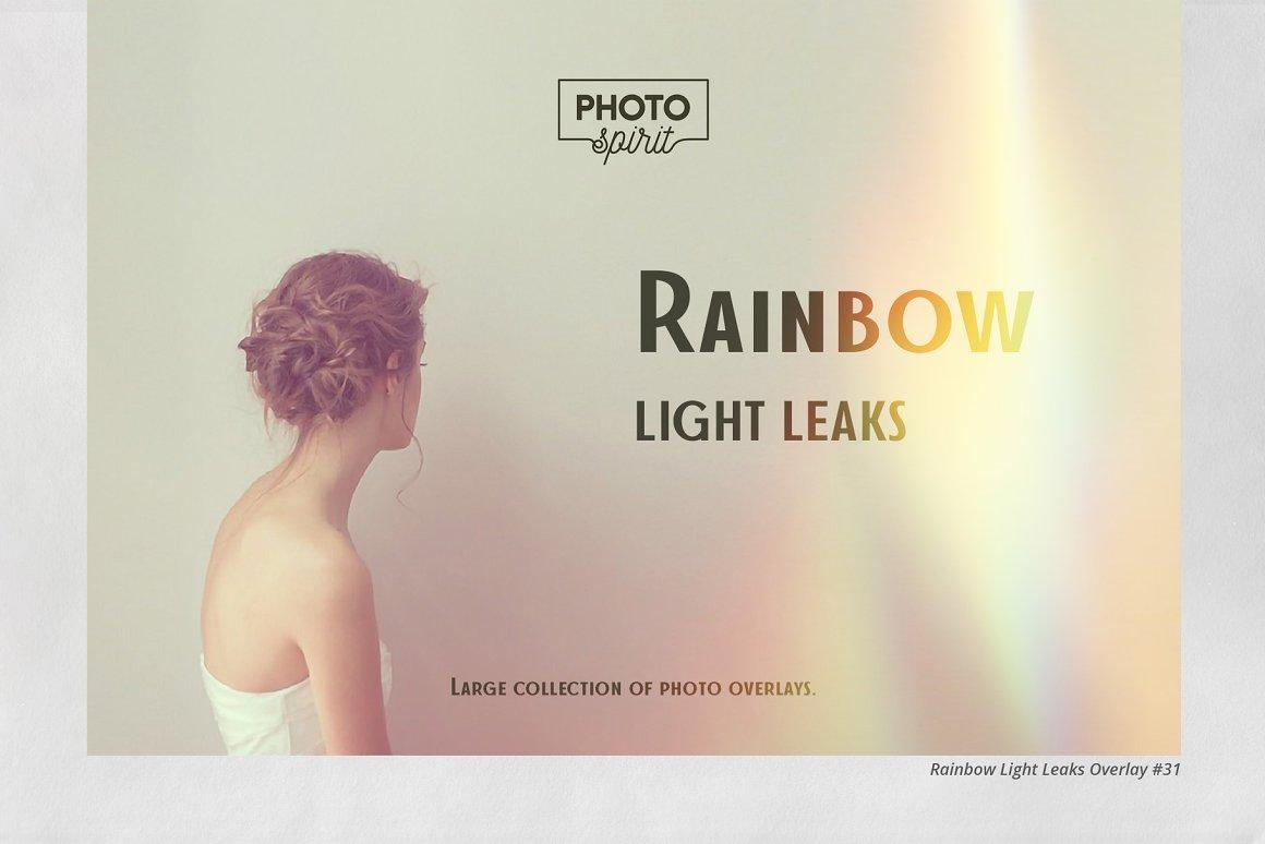 60张彩虹漏光叠加层