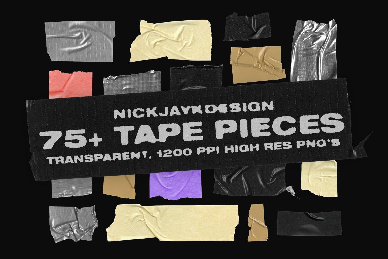 75张透明胶带PNG素材