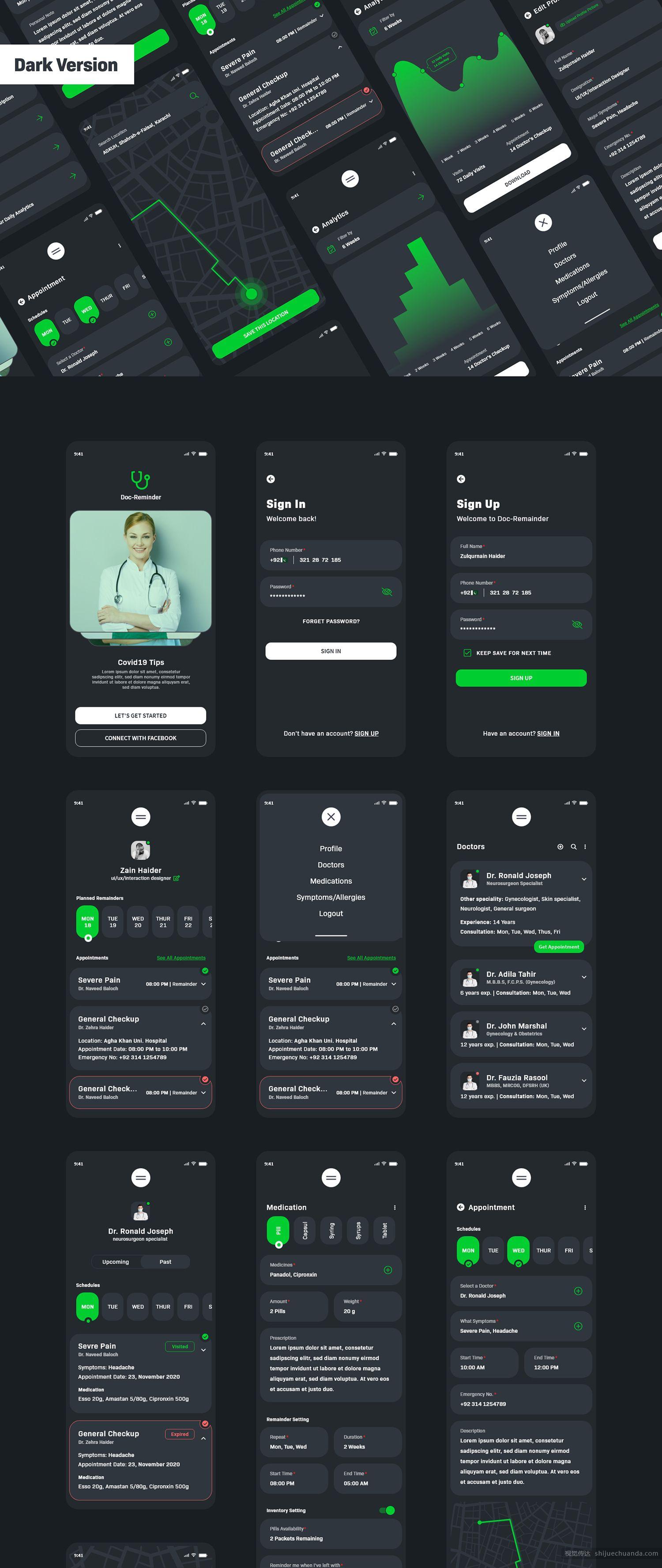 医生医疗提醒Adobe XD UI IOS套件