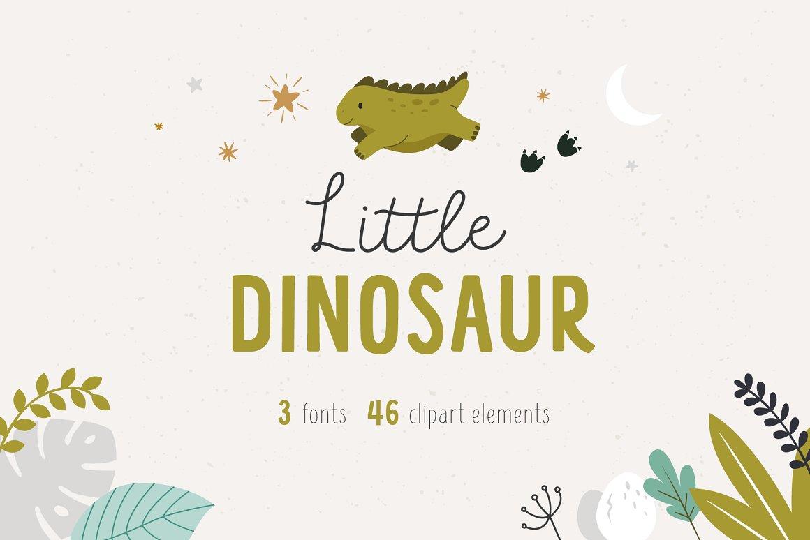 小恐龙可爱英文字体