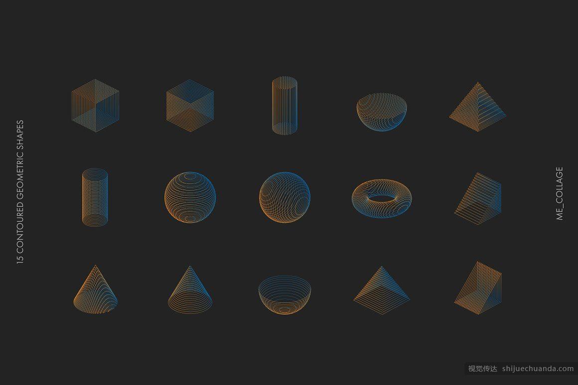 矢量几何形状合集