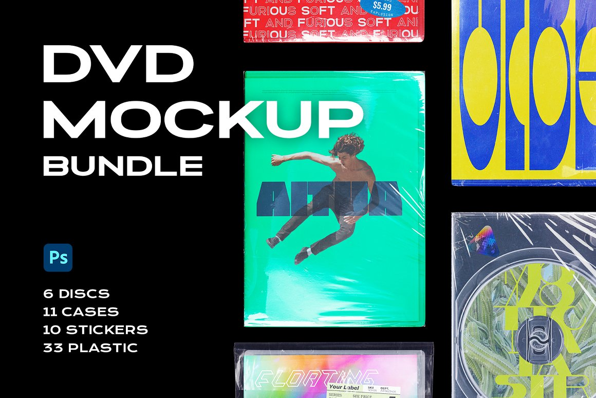 DVD光盘盒样机模板 DVD Case Mockup Template Bundle Disc