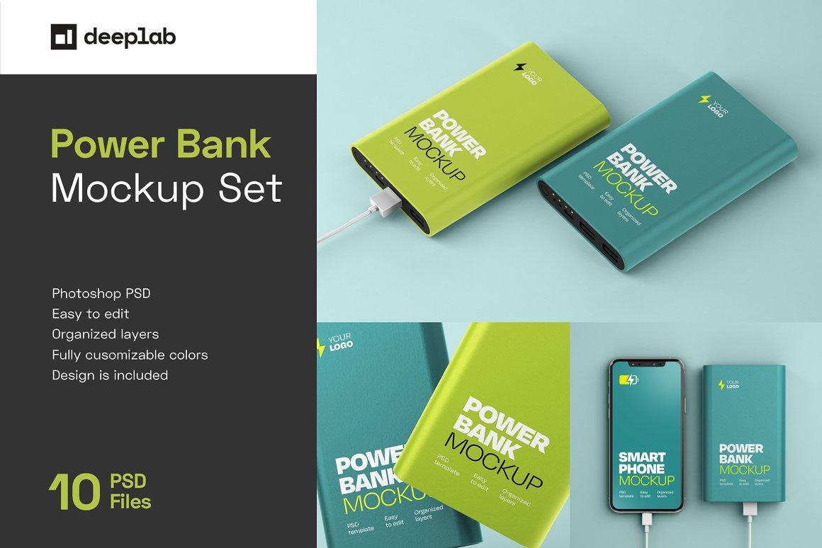移动电源充电宝样机合集 Glossy Power Bank Mockup Set
