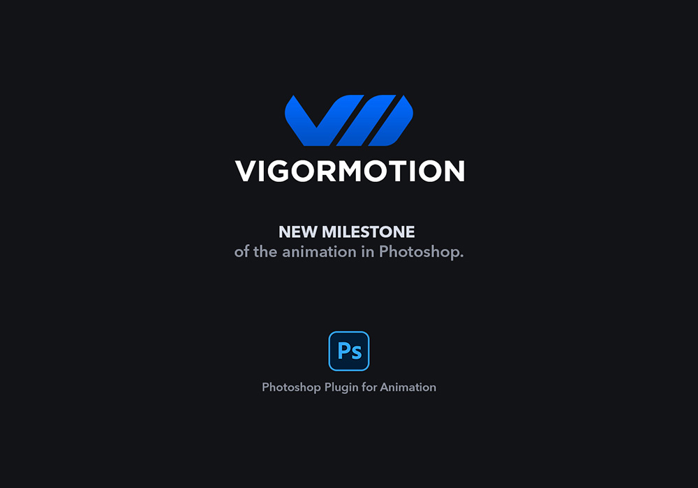 PS动画插件 Vigormotion Photoshop Plugin for Animation(附教程)