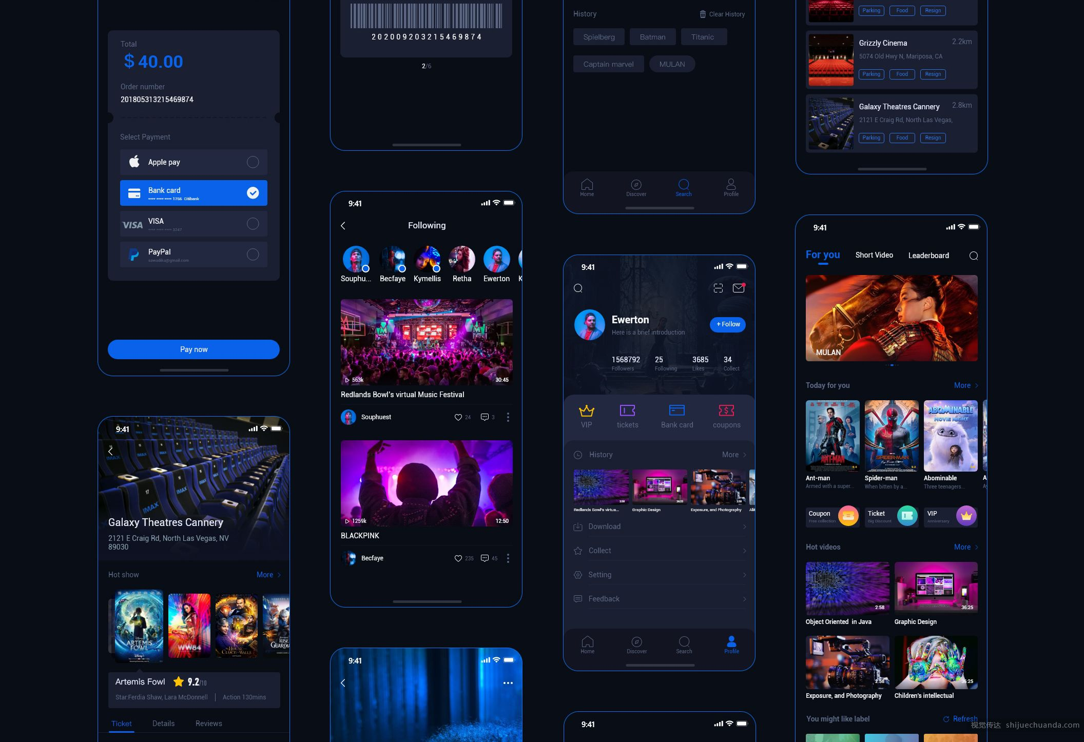 视频共享平台 APP UI 套件
