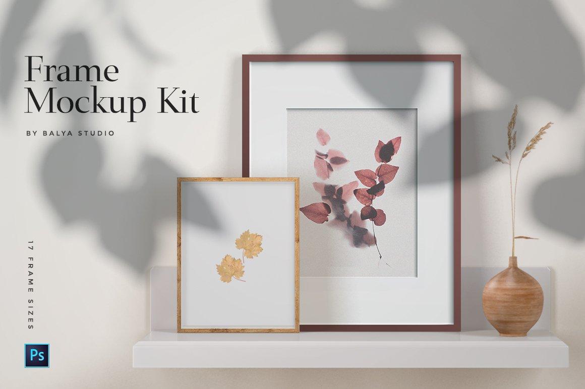 照片相框样机模板 Frame Mockup Kit