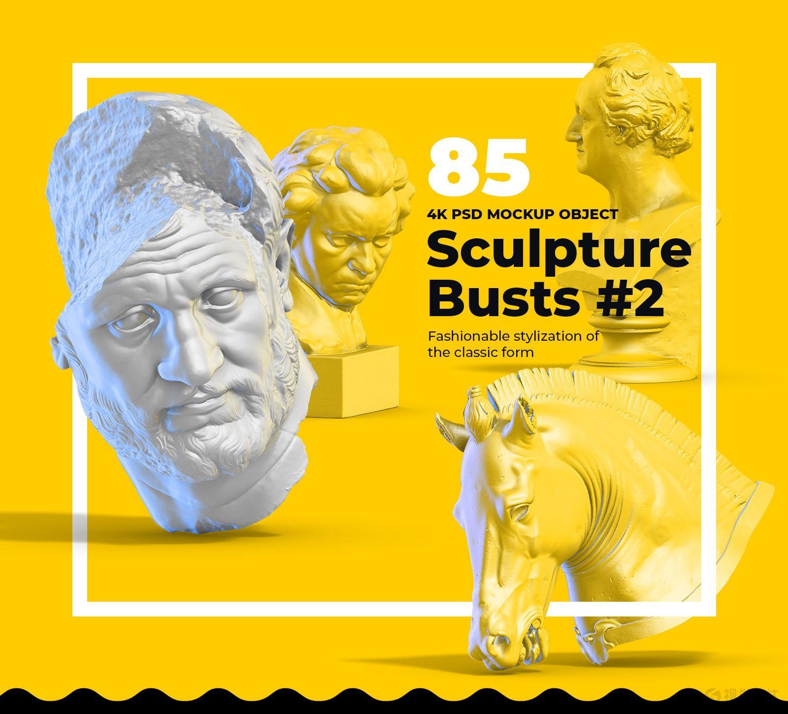 85件雕塑半身像模型