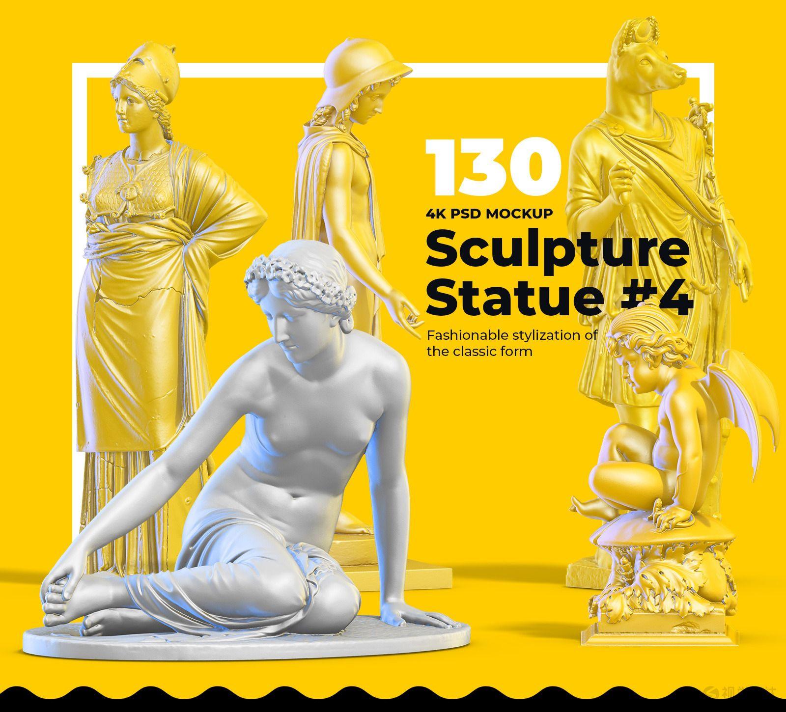 130个艺术雕塑模型合集