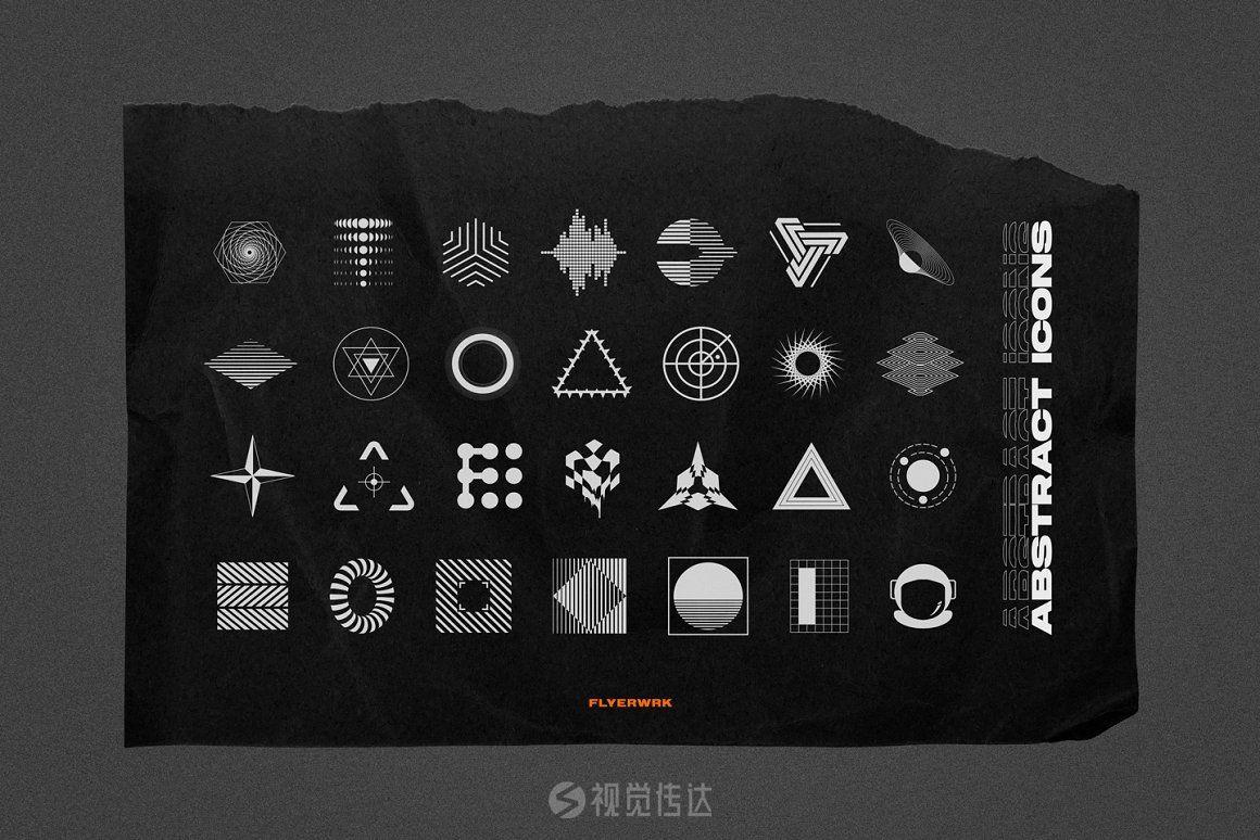 100个复古抽象未来派形状