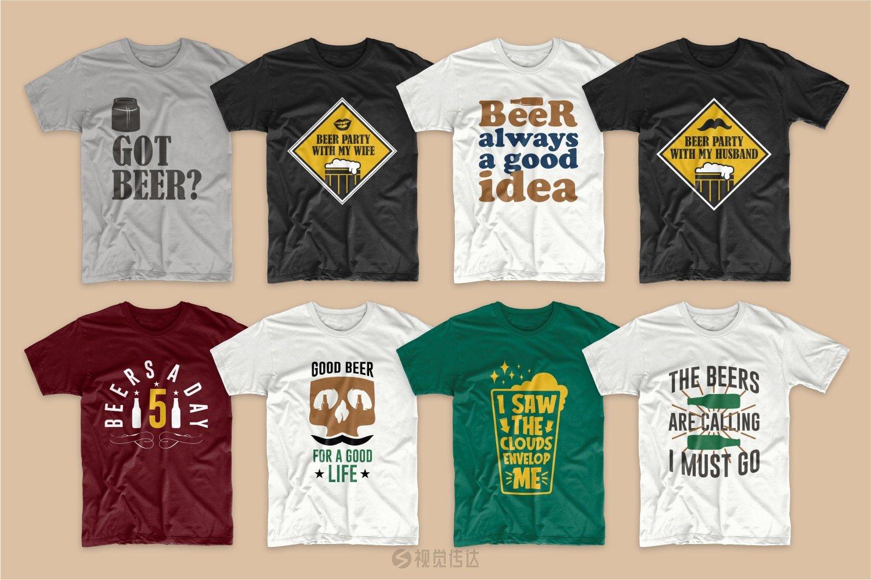71个啤酒标语T恤设计套装