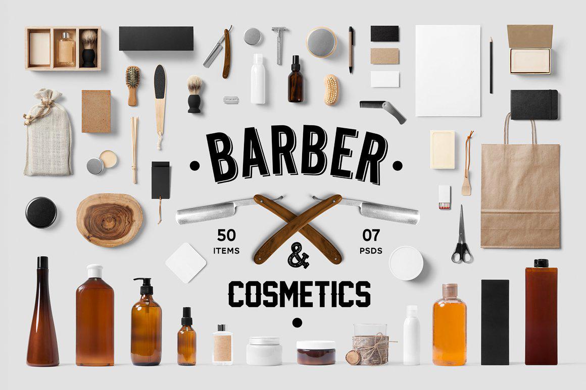理发和化妆品品牌样机