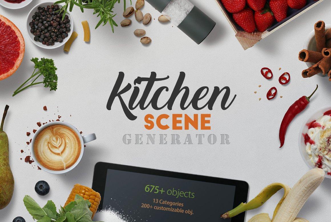 厨房场景样机模板生成器 Kitchen Scene Generator
