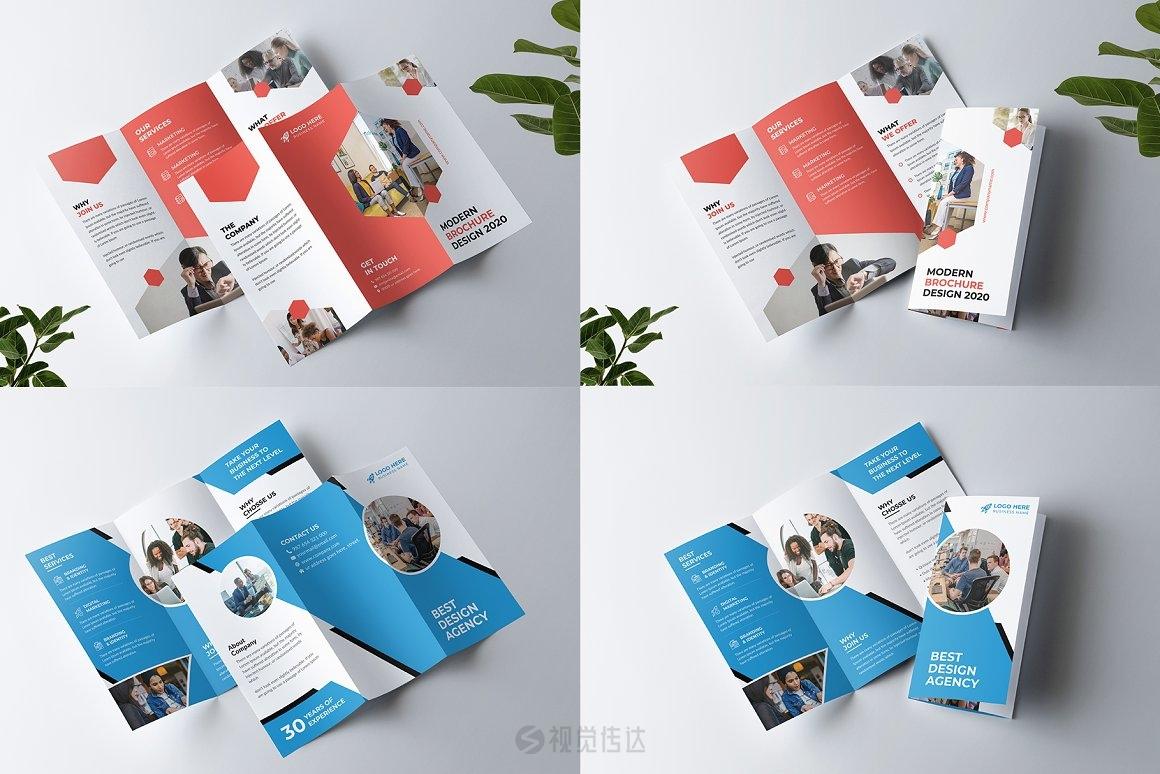 三折页企业宣传册合集