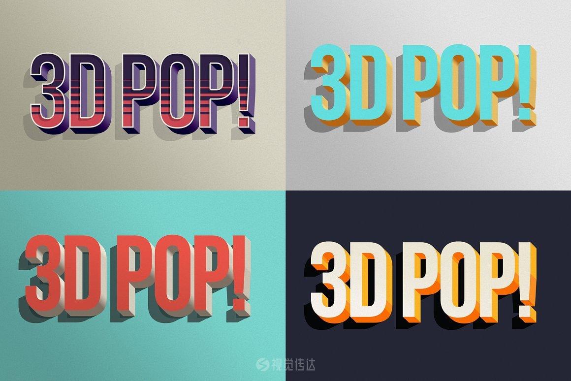 立体POP文字效果样机模板