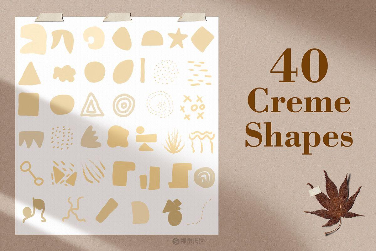 400多种抽象形状PNG素材