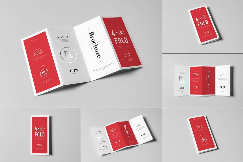 8个4折页PSD模板样机