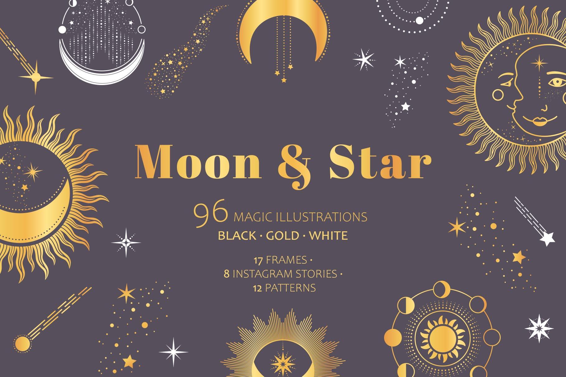 月亮和星星天体矢量图形套装