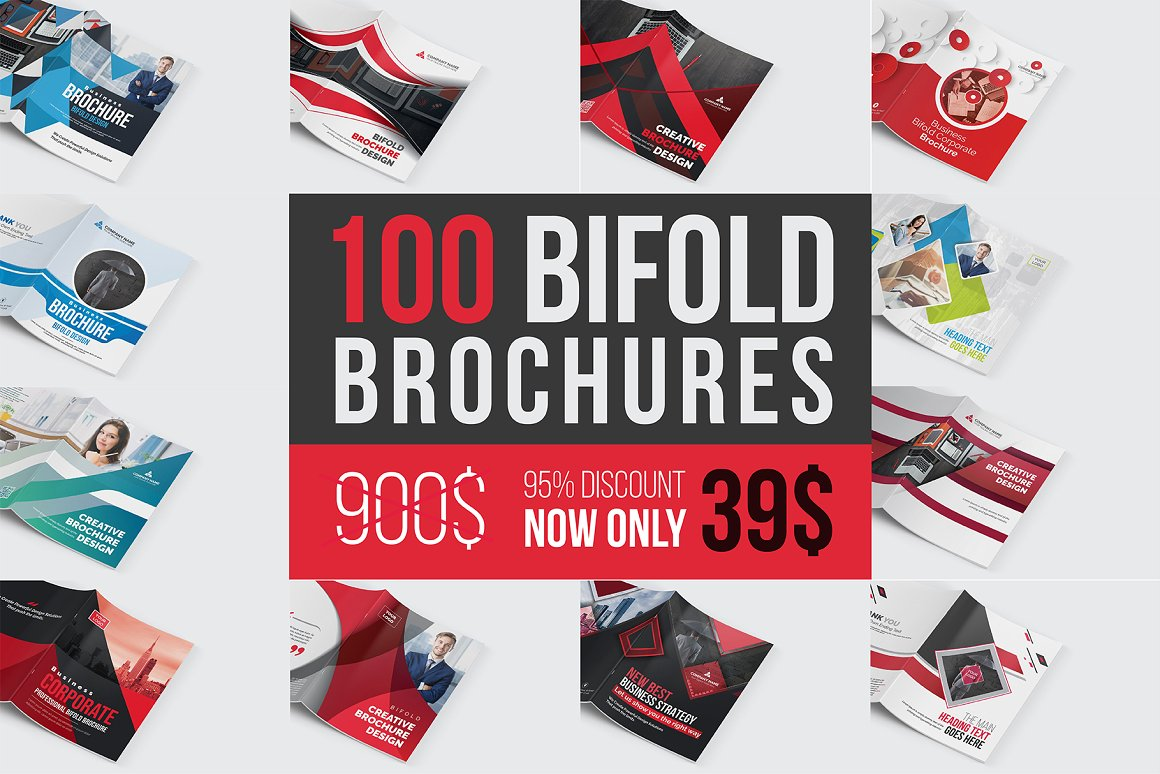 100套双折小册子合集 Ultimate Bifold Brochure Bundle