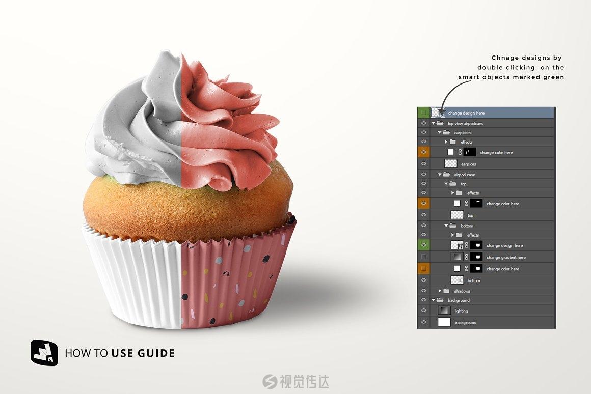蛋糕包装模型样机