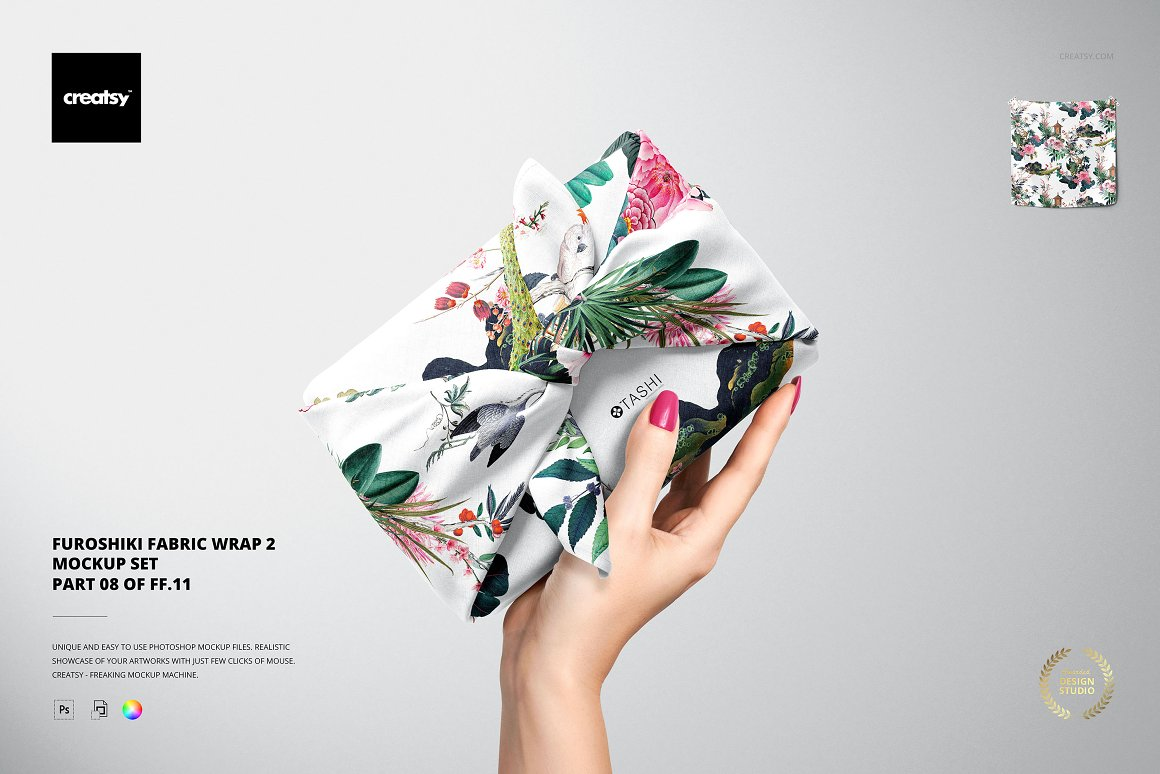 礼品包装织物包裹样机集