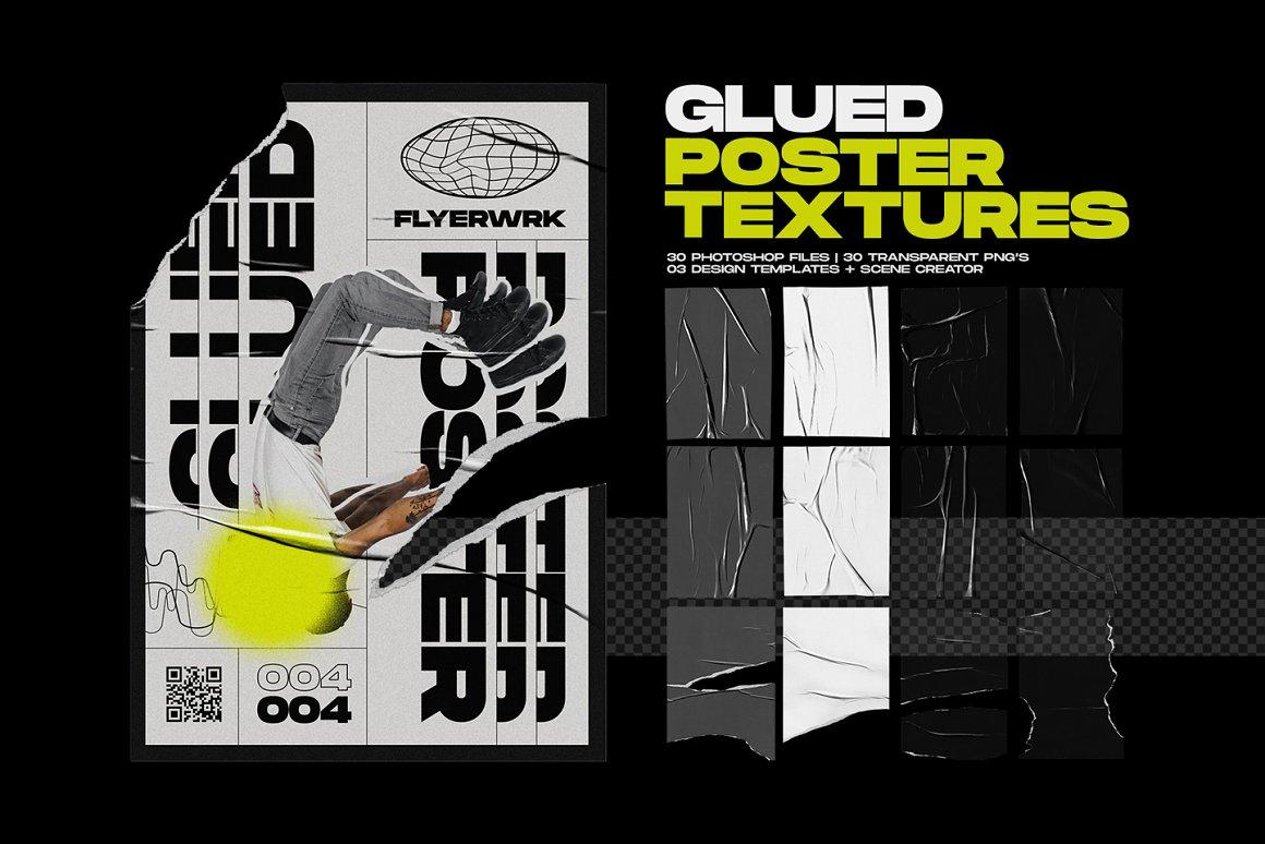 胶合薄膜海报纹理 Glued Poster Textures