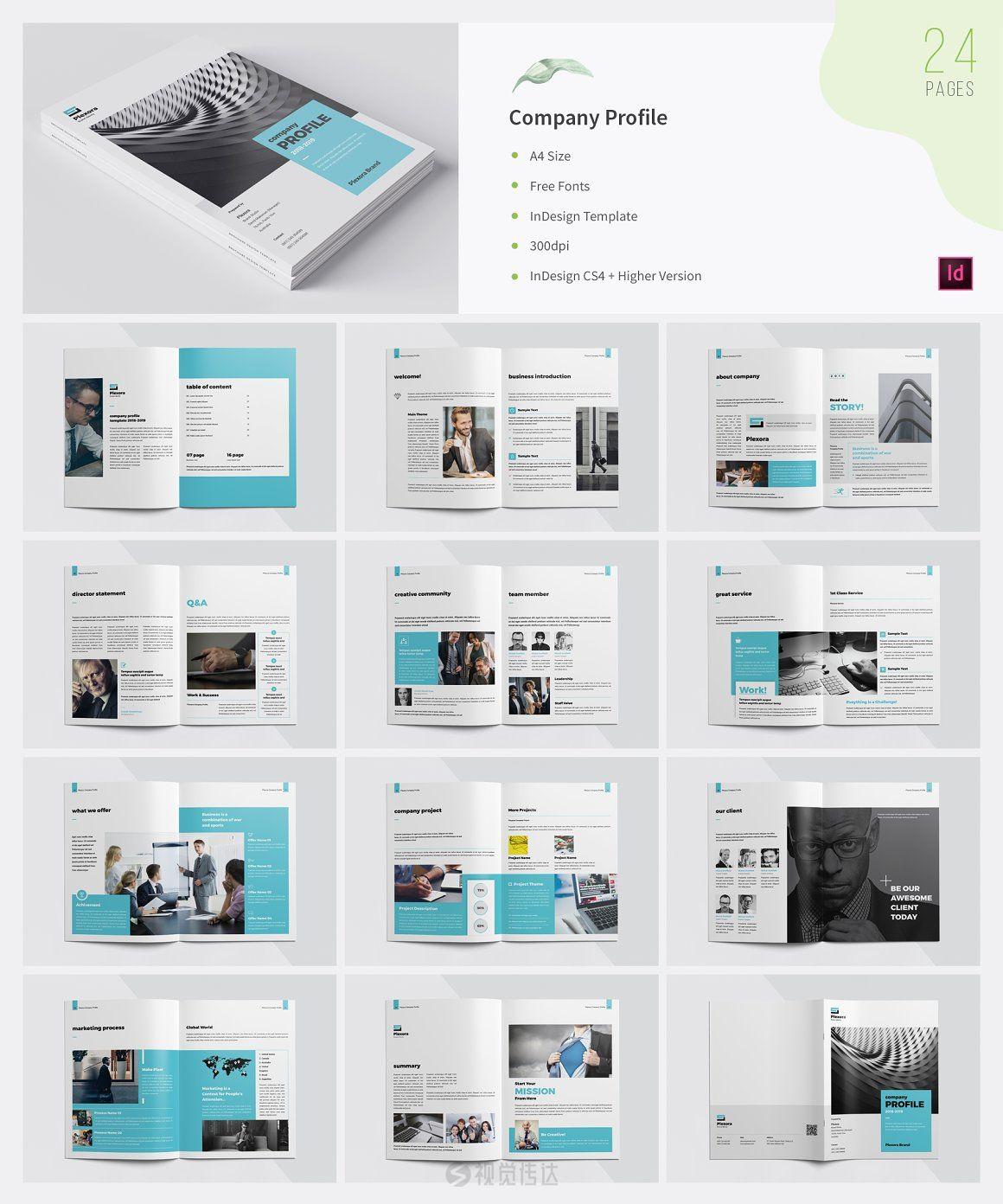 90+平面画册名片传单模板合集