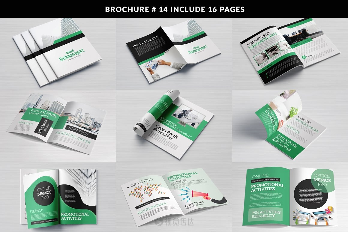 20套企业宣传册模板