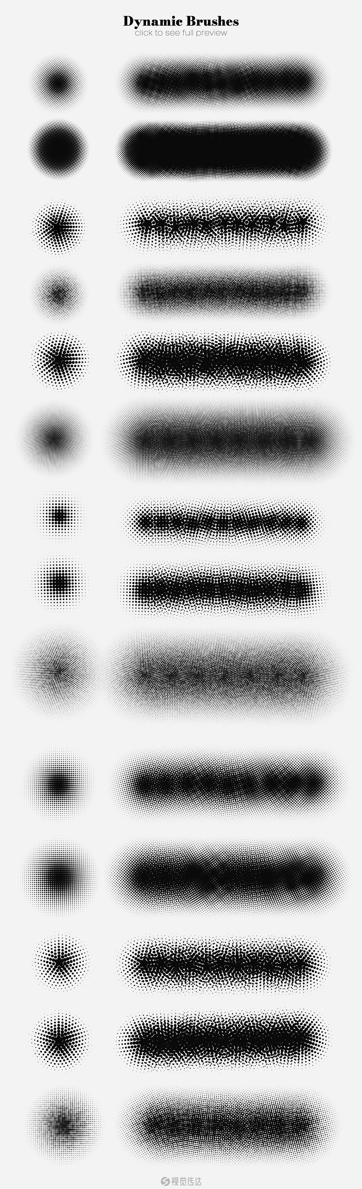 14个半色调Procreate和PS噪点笔刷