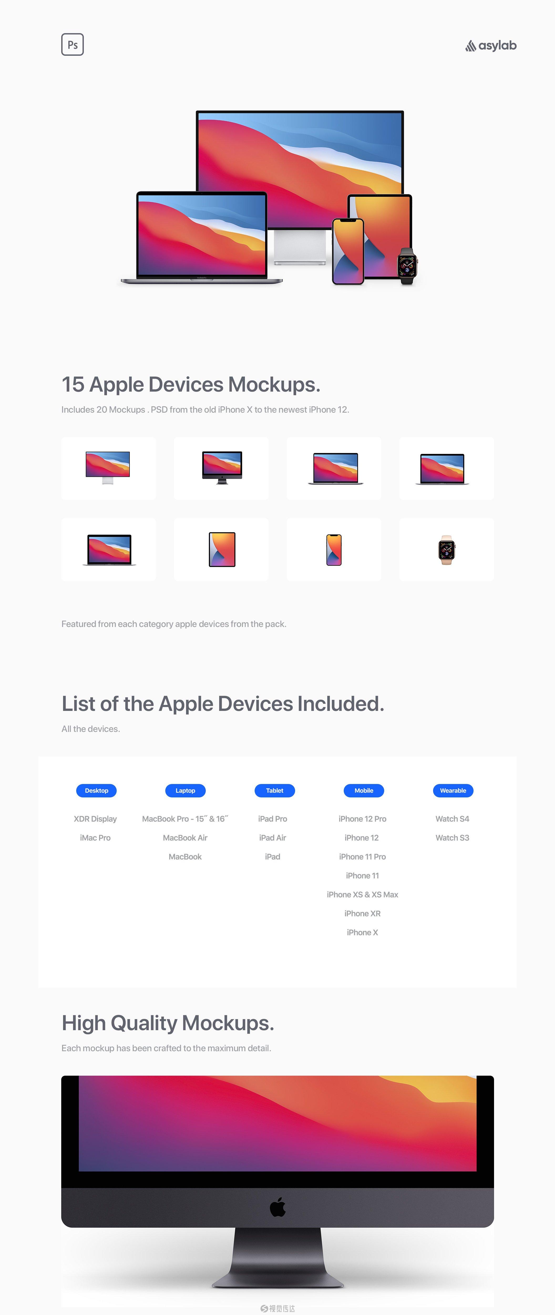 15个苹果设备样机