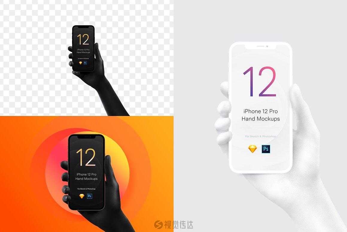 单色和黑白手持iPhone 12样机模板