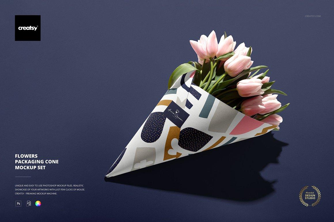 圆锥形鲜花包装样机模板