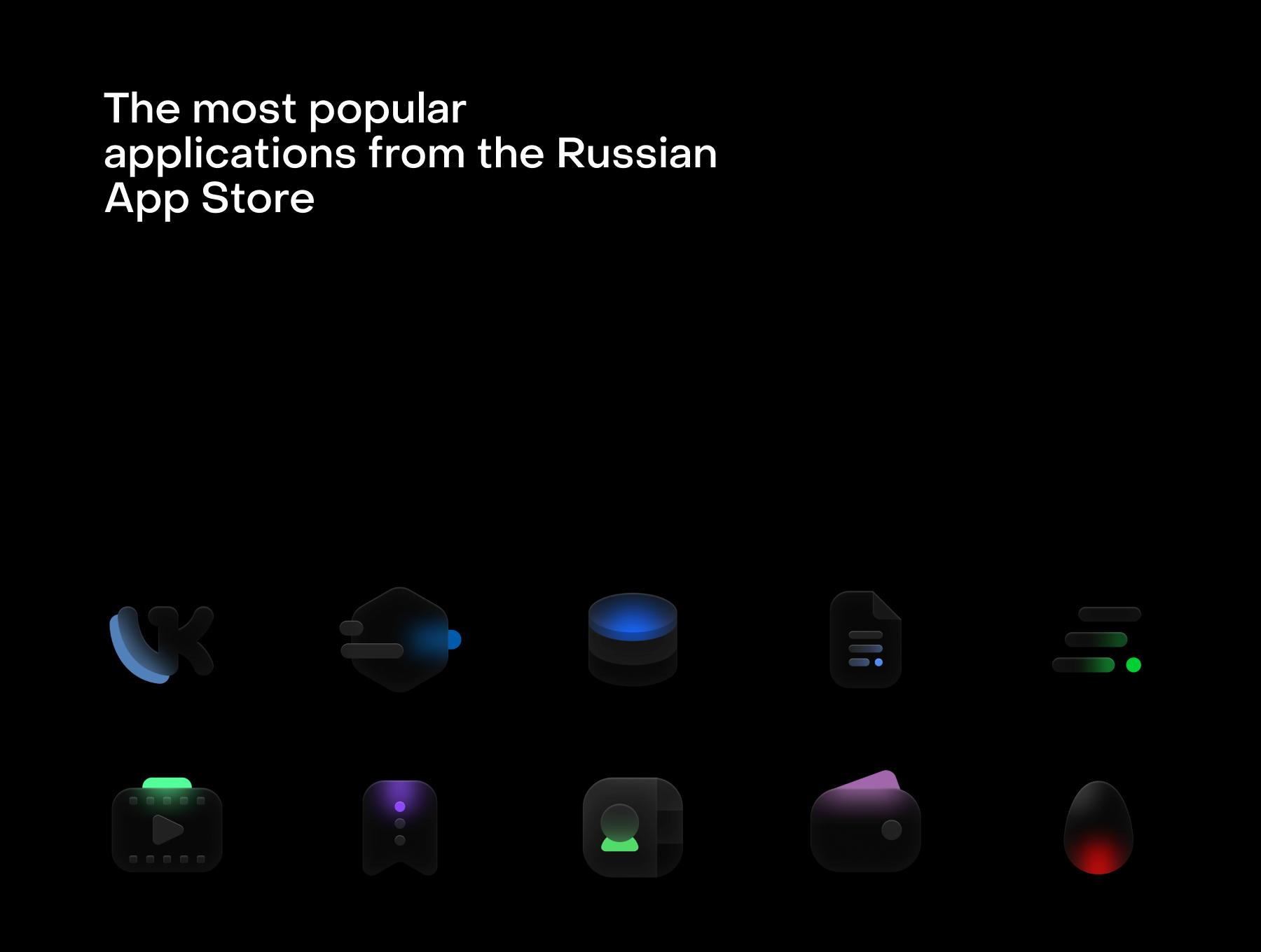 彩色毛玻璃发光风格iOS14图标合集