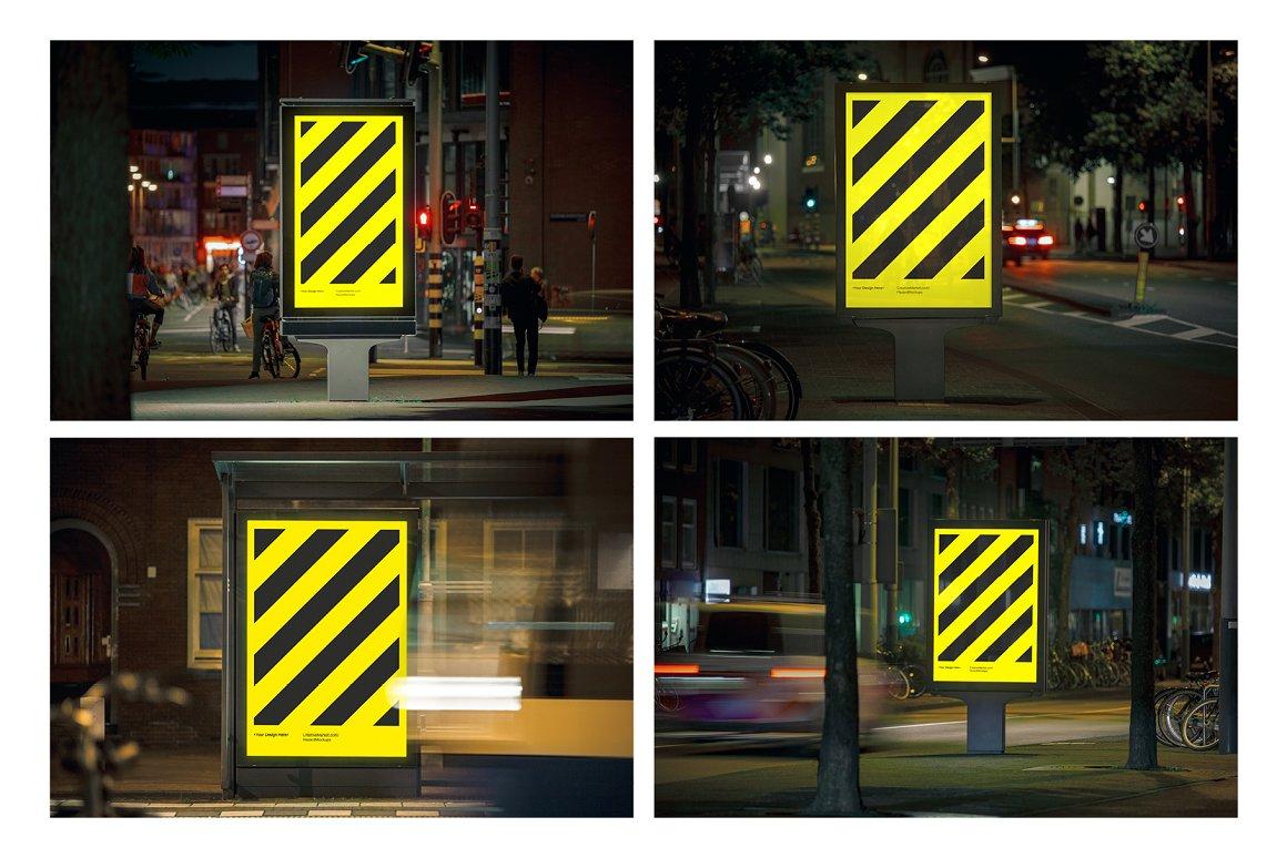 8个夜晚城市海报样机套装