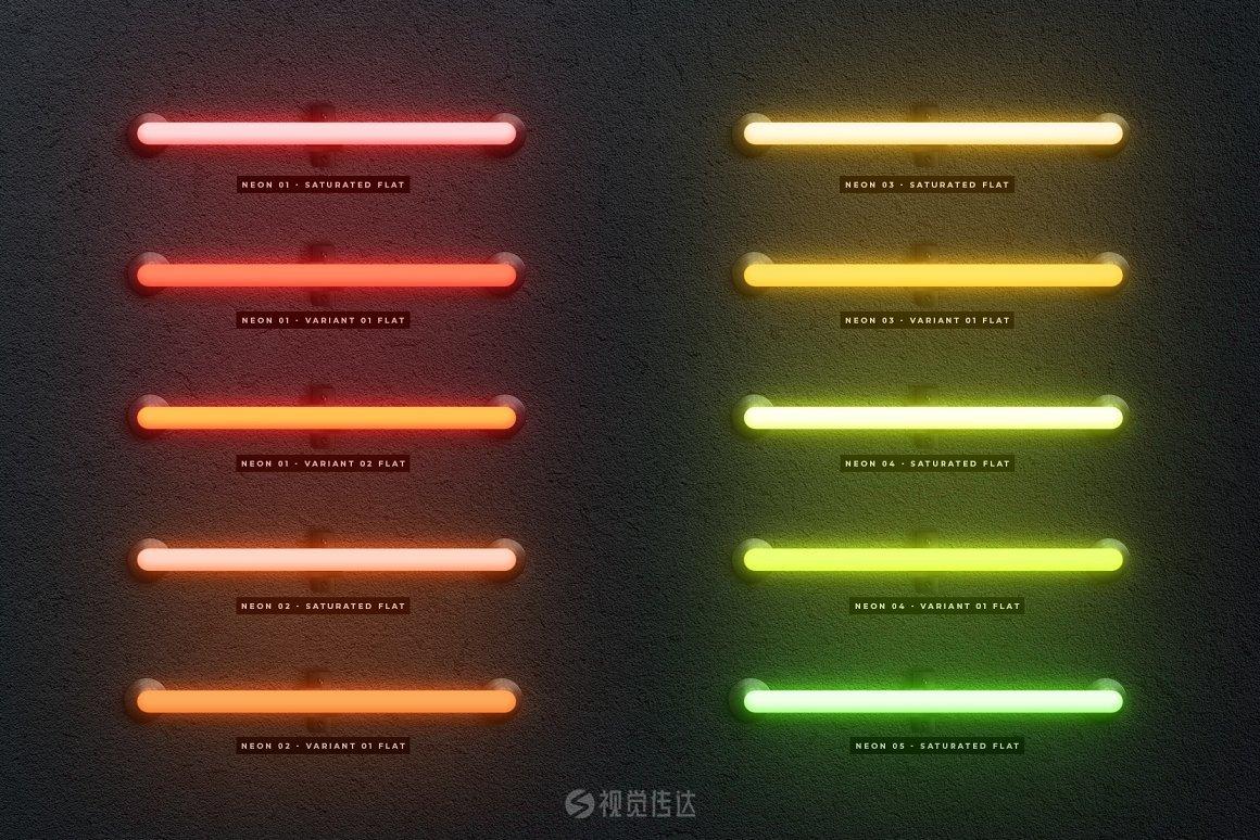 霓虹灯效果工具箱/PS样式