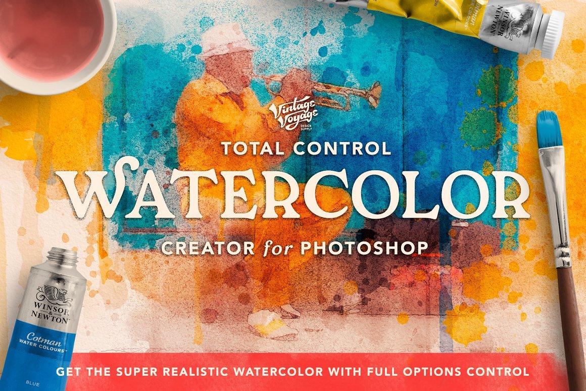 水彩画效果生成器
