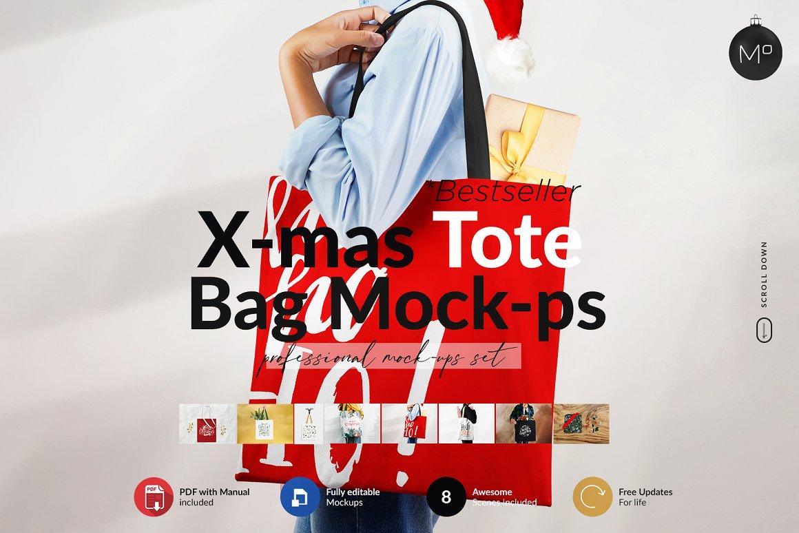 8个圣诞手提袋样机模型