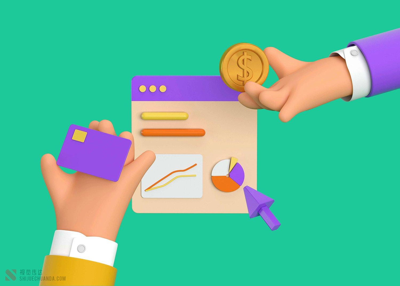 16个3D卡通可爱金融商务场景UI设计素材