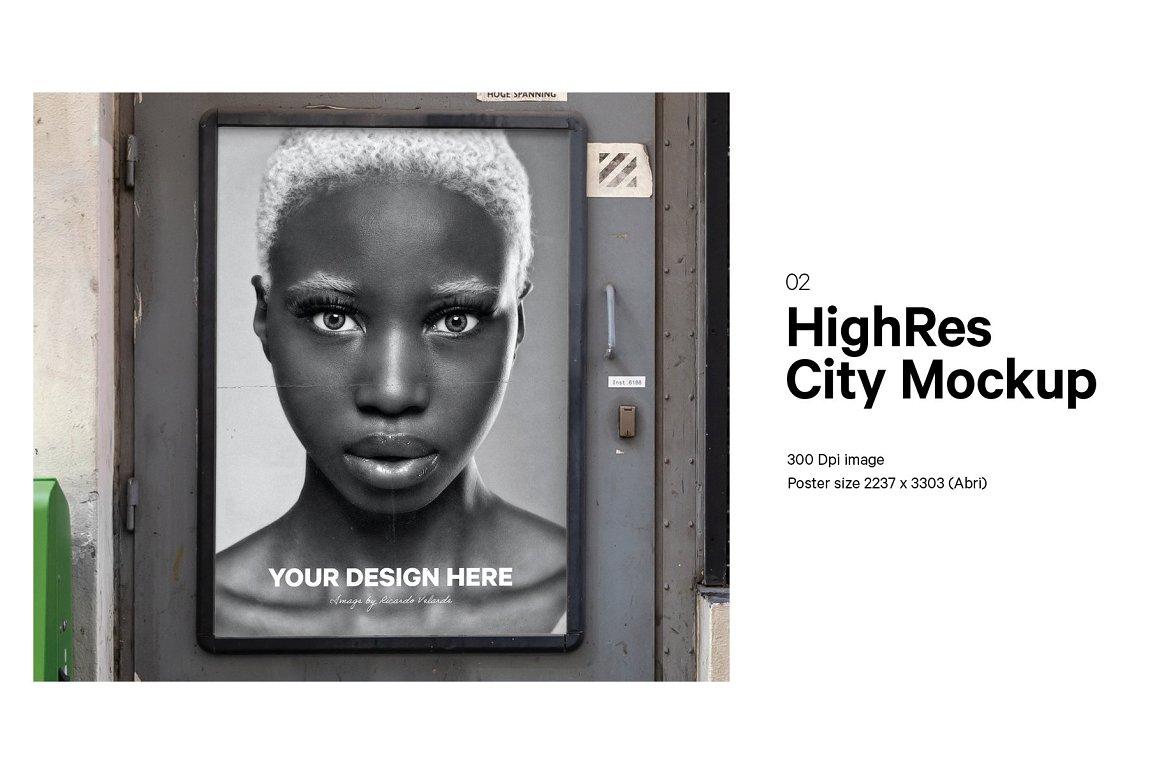 82个城市街头海报模型集