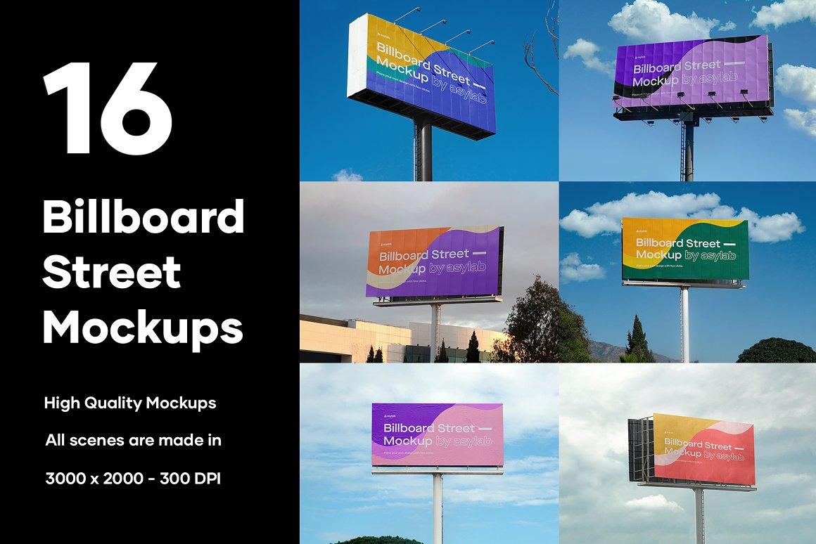 16个户外广告牌样机模板 Billboard Street Mockups
