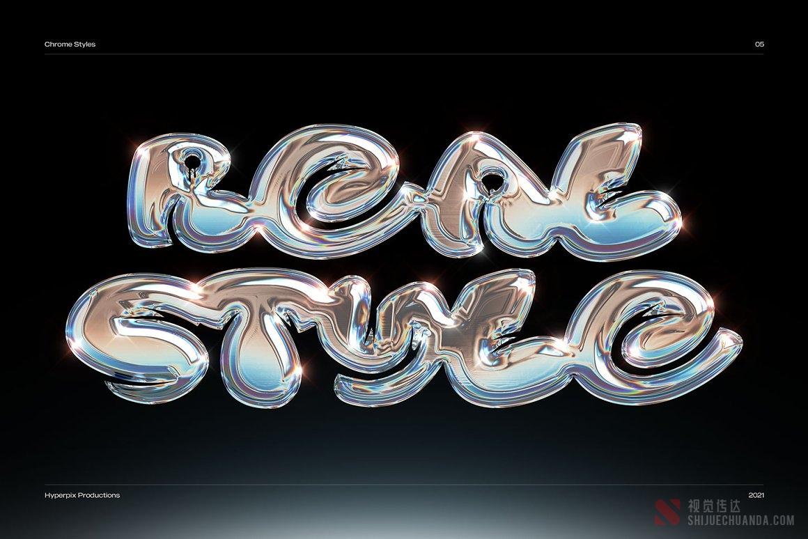 金属质感文字样式模板样机