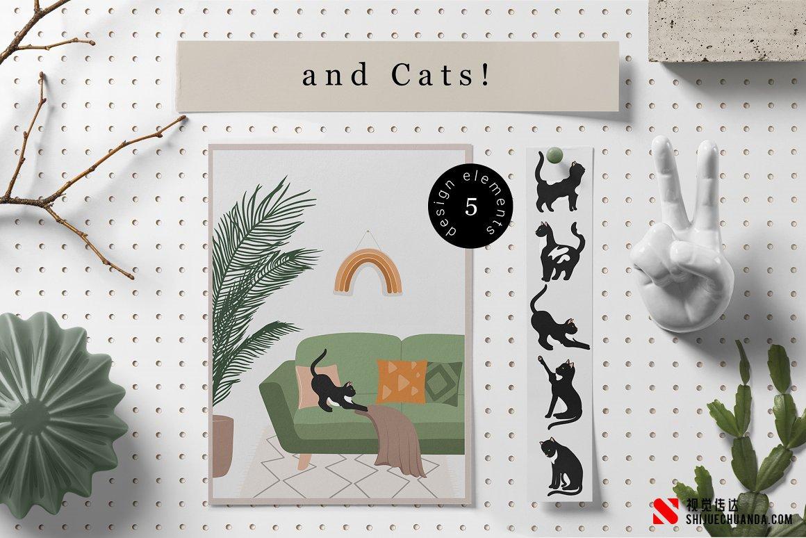 家居装饰系列插画元素