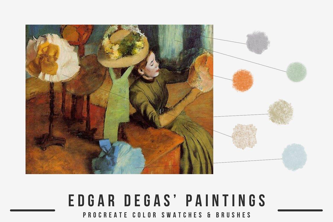 埃德加·德加Procreate艺术笔刷