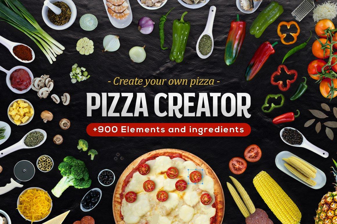 披萨场景创作者 Pizza Scene Creator