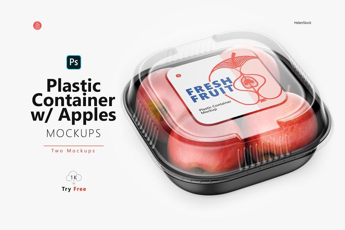 水果塑料包装盒样机模板