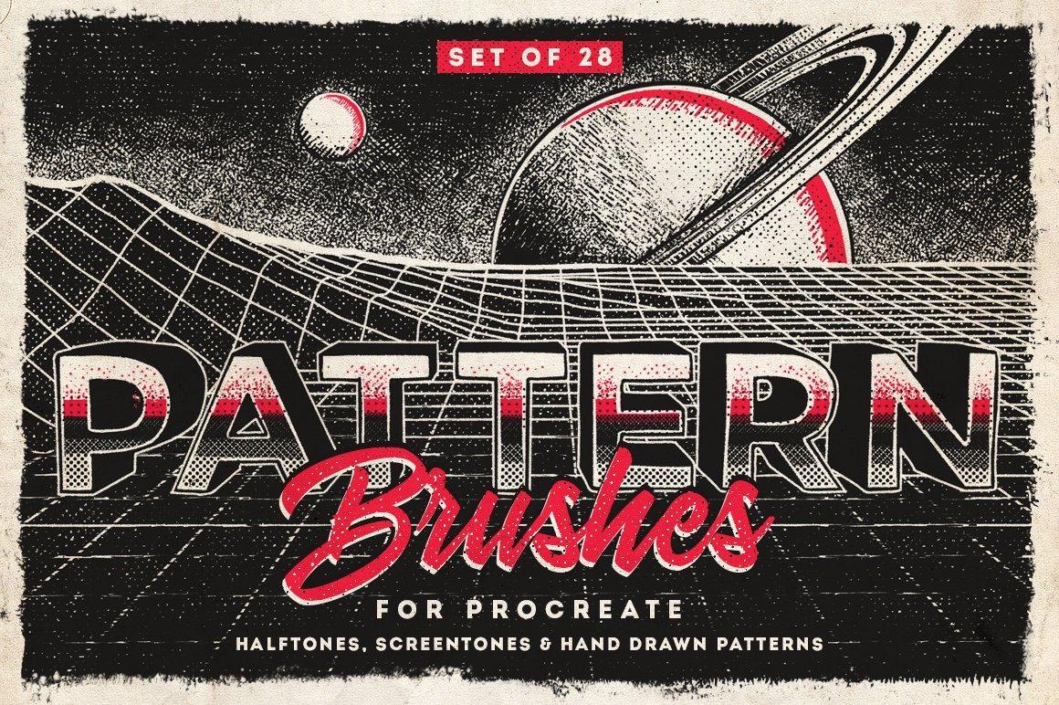 28种图案Procreate笔刷 Procreate Pattern Brushes