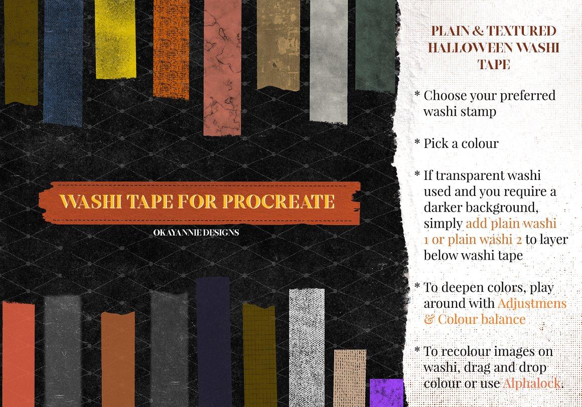 205个纸制胶带包装笔刷