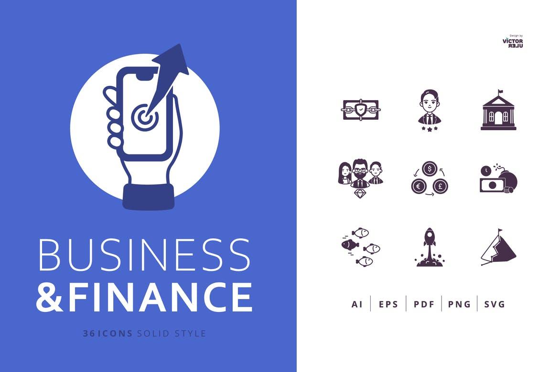36个商业金融图型图标 Business and Finance Icons Solid Style