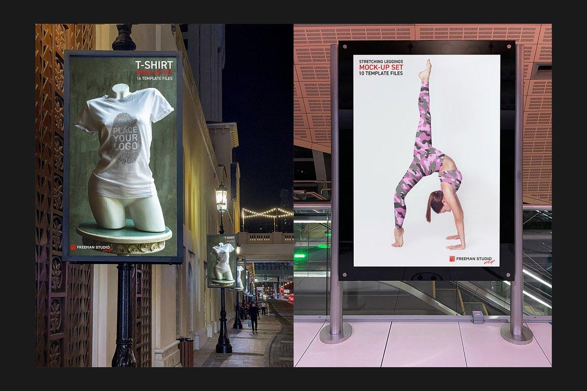 迪拜户外广告牌样机模型集