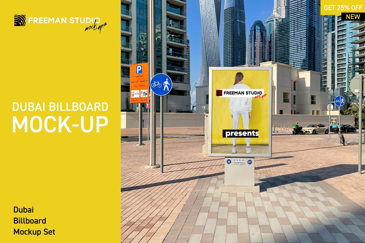 迪拜户外广告牌样机模型集 Dubai Billboards Mock-Up Set
