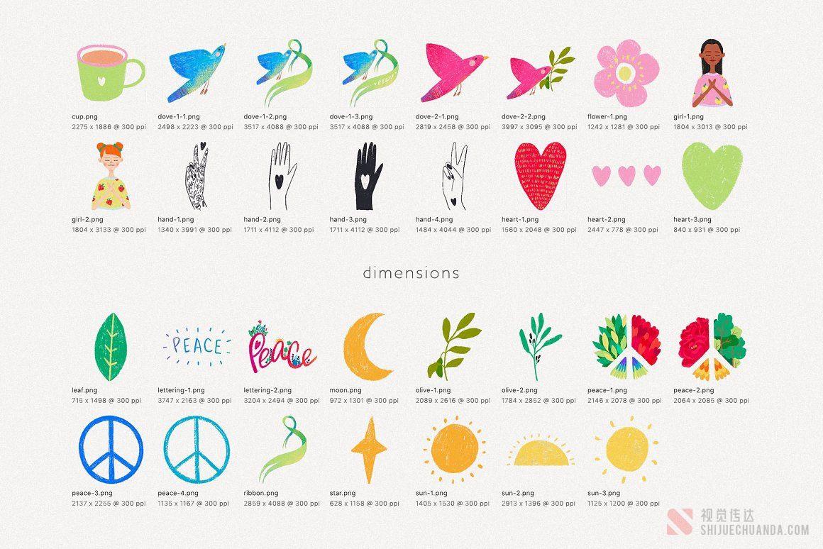 爱与和平手绘图形